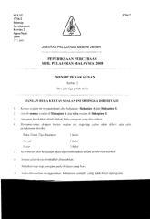 PRINSIP AKAUN K2.pdf