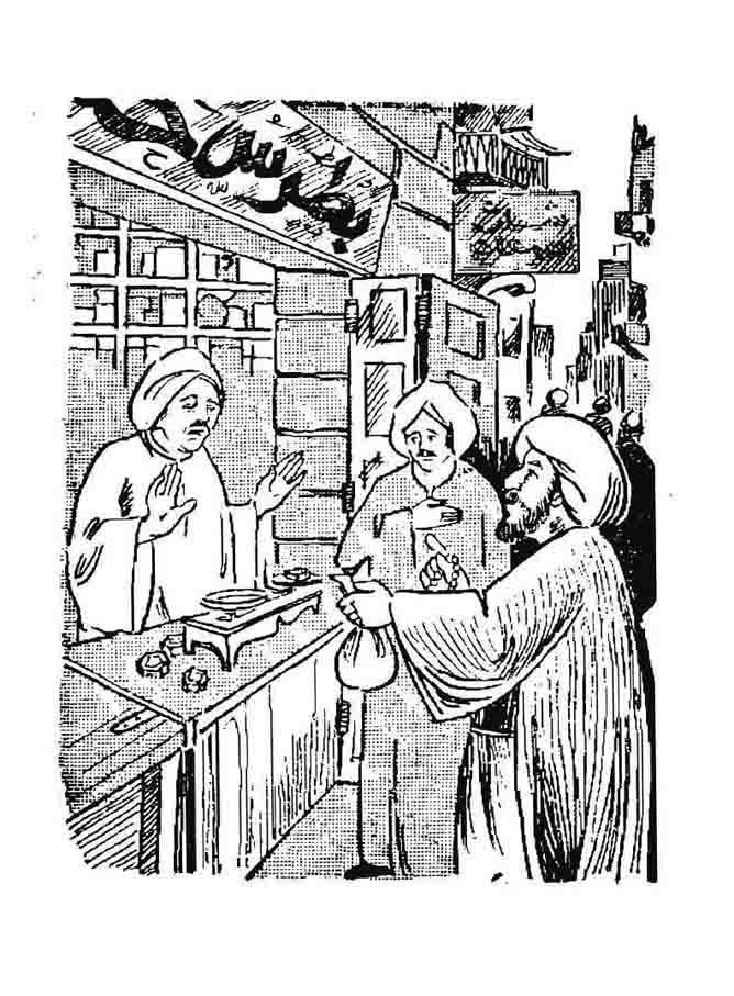 مسيحية مصورة الحلقة التاسعة جرجس