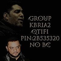خلهم يطبرون - احمد الزركاني.MP3