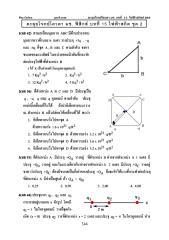 041-p15q_2.pdf