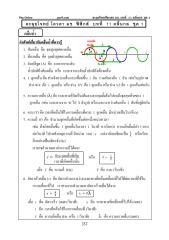 032-p11q_1.pdf
