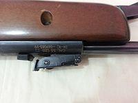للبيع بندقية جامو cf-30 نمرة