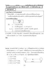 040-p15q_1.pdf