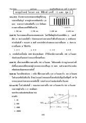 037-p13q_2.pdf
