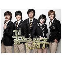T-Max - Paradise (Boys Before Flowers OST).mp3
