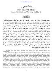 doa ayat al-kursi.pdf