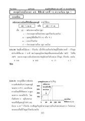 030-p10q_1.pdf