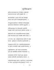surya_siddhanta.pdf