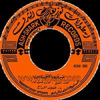 ظبي اليمن اسطوانة.mp3