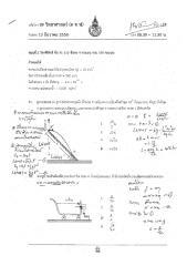PSU_DEC_58A.compressed.pdf