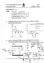 PSU_NOV_54A.pdf