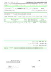 ใบกำกับภาษี5607-002.xls