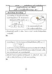 028-p07q_1.pdf
