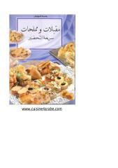 مقبلات و مملحات i cuisine4arabe.pdf