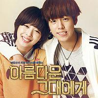 06. Super Junior K.R.Y - Sky.mp3