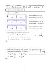 016-p01q_1.pdf