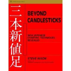 Beyond Candlesticks New Japanese Charting Techniques Revealed (Wiley Finance).pdf