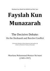 Fayslah Kun Munazrah.pdf