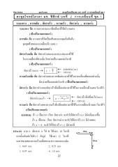 018-p02q_1.pdf