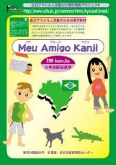 Kanji3_Caracteristica(1).pdf
