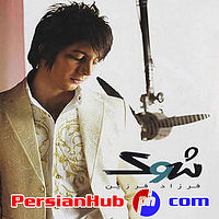 Farzad Farzin - Shock - 09 Be To Madioonam.mp3