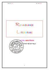 محتوى الأدب الإنجليزي عصر النهضة مترجم.pdf