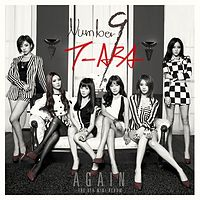T-ara - Number Nine (No.9).mp3