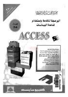 البرمجة المتقدمة باستخدام قاعدة البيانات اكسس لمجدي أبو العطا مكتبةالشيخ عطية عبد الحميد.pdf
