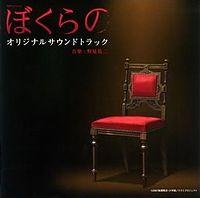 Chiaki Ishikawa - Uninstall.mp3