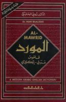 قاموس المورد(عربي- إنجليزي) البعلبكي.pdf