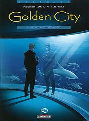 Golden city T02 - Banks versus Banks (2000).cbr